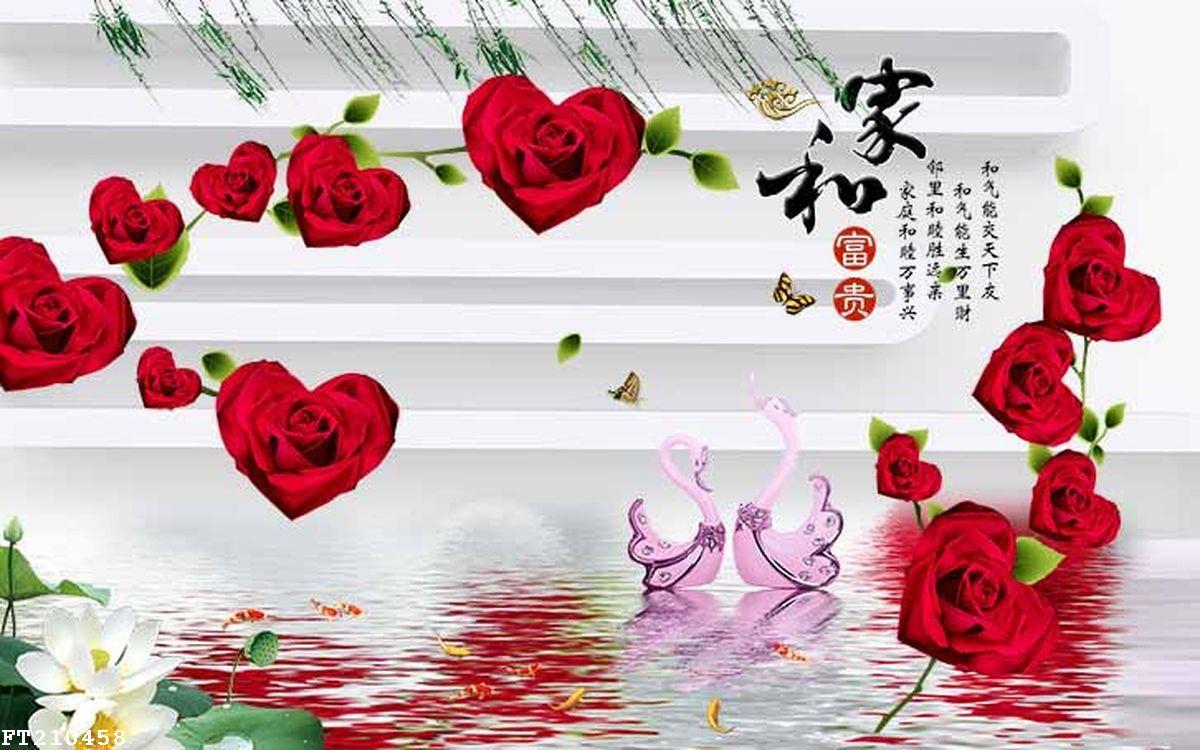 http://filetranh.com/tranh-tuong-3d-hien-dai/file-in-tranh-tuong-3d-ft210458.html